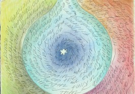 "The Vessel of Repose, ""13"" x 17"", 2007"